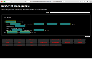 jspuzzle_blank