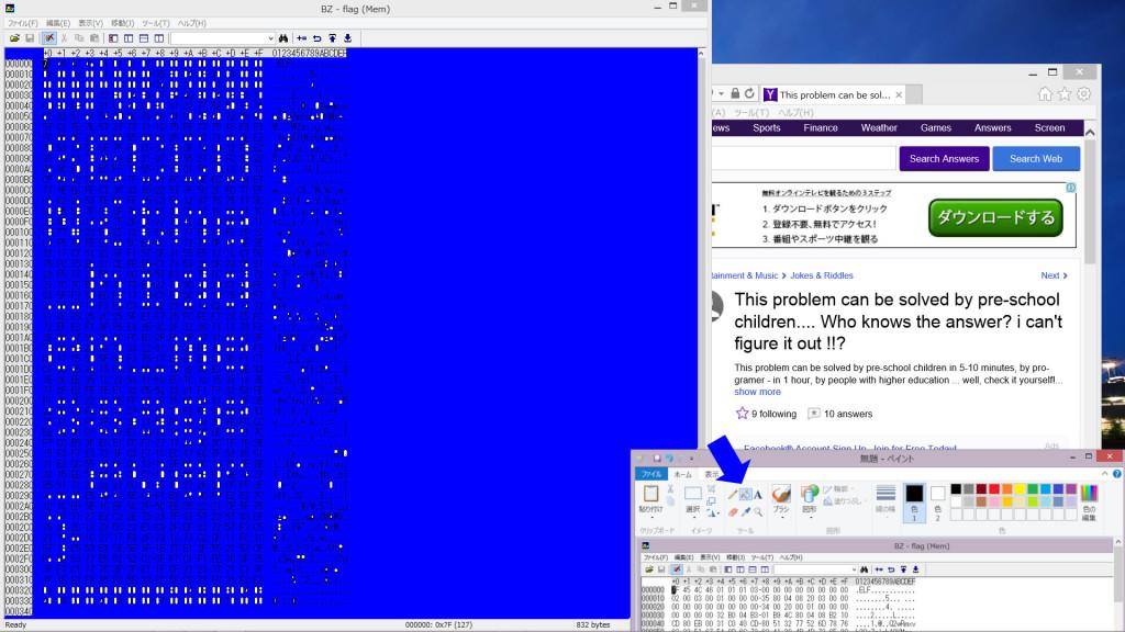 desktop_capture