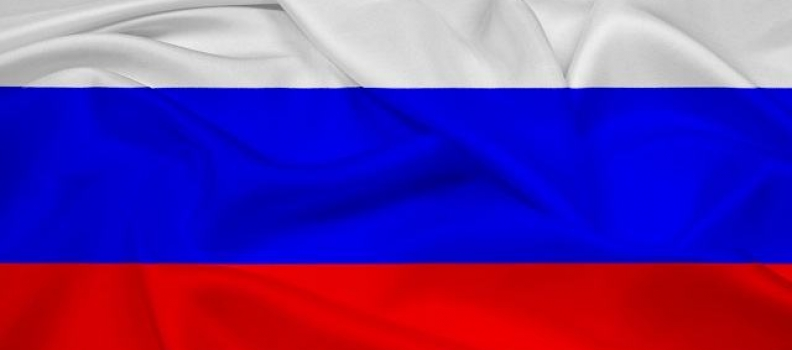 CyBRICS CTF 2019: oportunidade para times acadêmicos brasileiros irem pra Rússia